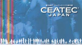 CEATEC JAPAN 2013