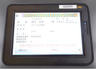 タブレットPC用ソフトケース