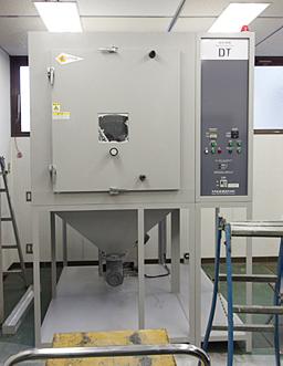 防塵試験の機械