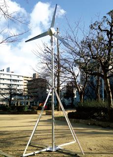 次世代小型風力発電装置「サザンウインド」