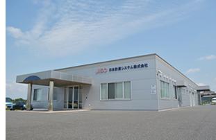 日本計測システム株式会社社屋