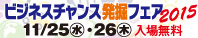 facebookページ「アクテック株式会社−アルミケース製造販売」