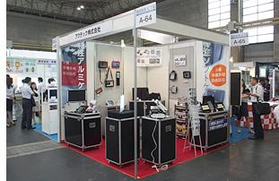 関西教育ICT展03