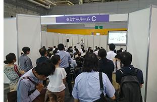 関西教育ICT展06