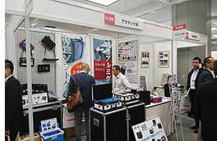 大阪勧業展01