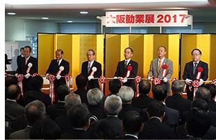 大阪勧業展02