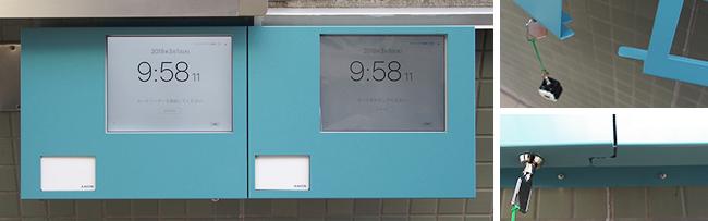 登降園管理用タブレット 壁面取付け金具2
