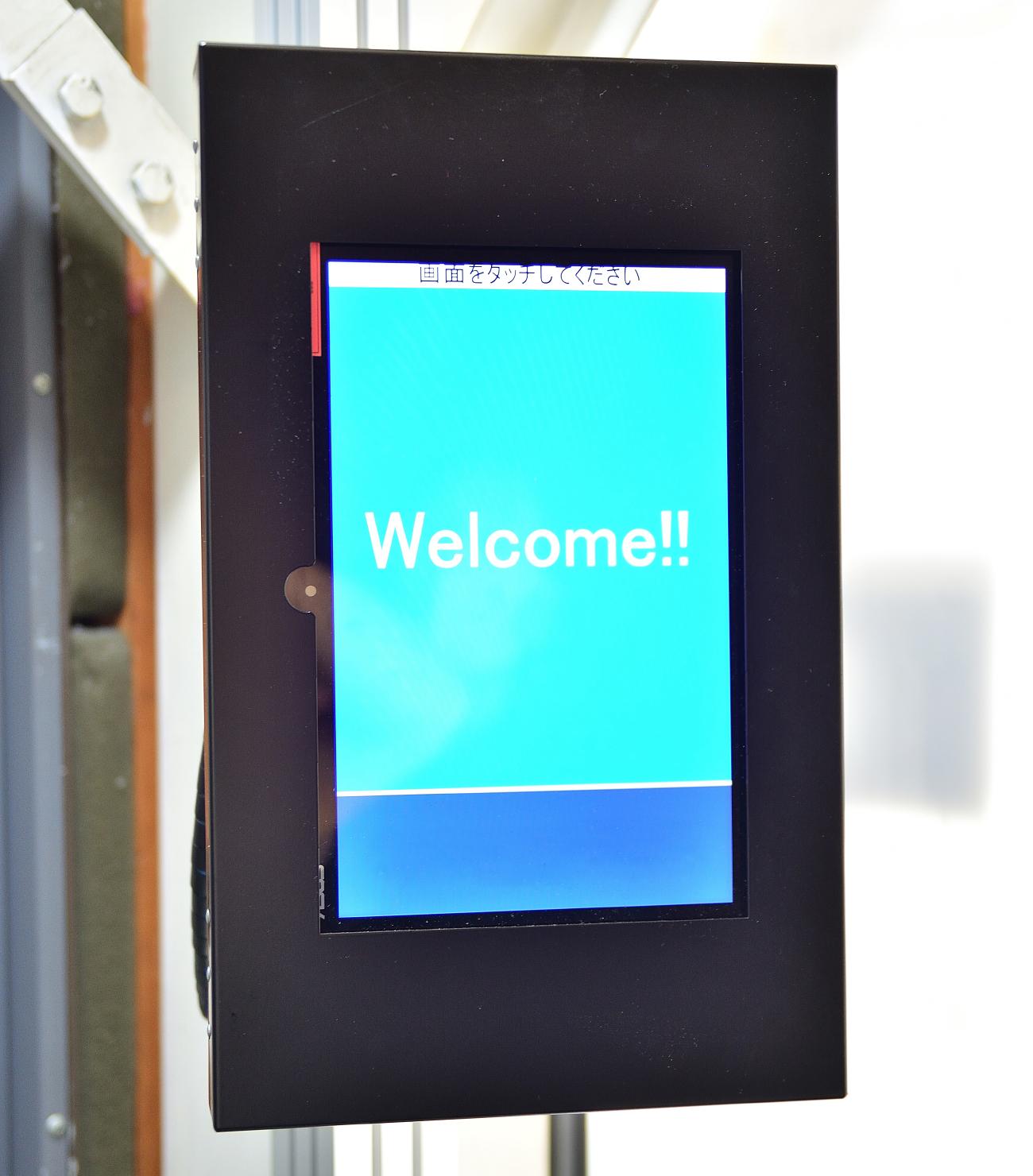 顔認証システム用板金ケース1