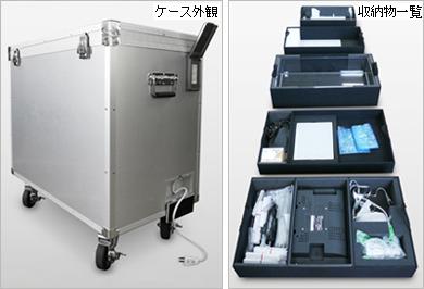 重箱アルミケース